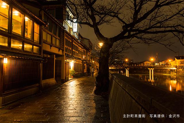 「金沢夜ツアー」の魅力